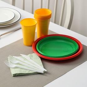 Набор одноразовой посуды «Светофор», 3 персоны, цвет МИКС Ош