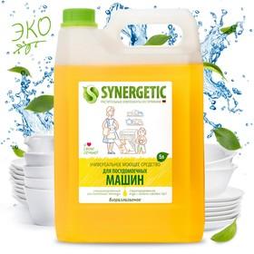 Средство универсальное для посудомоечных машин Synergetic, 5 л Ош