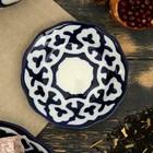 Тарелка круглая «Пахта», 12.5 см, белая - Фото 4