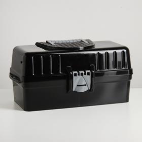 Ящик универсальный 42,5×22,4×20 см с крышкой, раздвижной, цвет чёрный