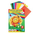 """Картон цветной А5, 8 листов, 8 цветов """"Подсолнух"""", немелованный, плотность 220 г/м"""