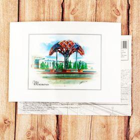 Открытка почтовая с иллюстрацией художника «Тюмень. Фонтан» Ош