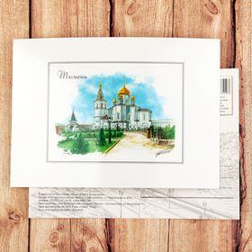 Открытка почтовая с иллюстрацией художника «Тюмень. Свято-Троицкий мужской монастырь» Ош