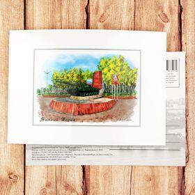 Открытка почтовая с иллюстрацией художника «Нижний Тагил. Площадь Танкостроителей. Танк Т-72», 10,5 х 14,5 см Ош