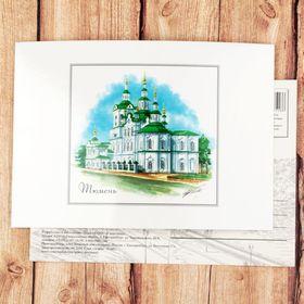 Открытка почтовая с иллюстрацией художника «Тюмень. Спасская церковь» Ош