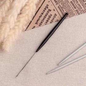 Игла для поднятия петель, 16,8 см, цвет чёрный Ош