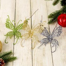 Ветка для декора 'Бабочка с резными листьями' микс Ош