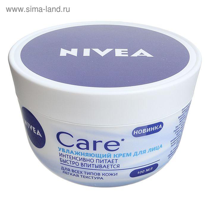 Увлажняющий крем Nivea Care, для всех типов кожи, 100 мл