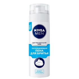 Пена для бритья Nivea Men «Охлаждающая», для чувствительной кожи, 200 мл