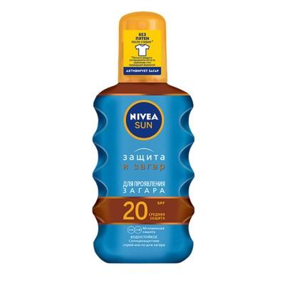 Солнцезащитное масло для загара Nivea SUN «Защита и загар», SPF 20, 200 мл