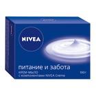 Крем-мыло Nivea «Питание и забота», 100 г