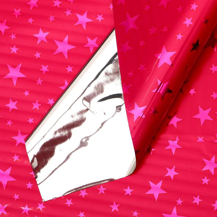 Пленка голография Звёзды, розовый, 70 х 100 см
