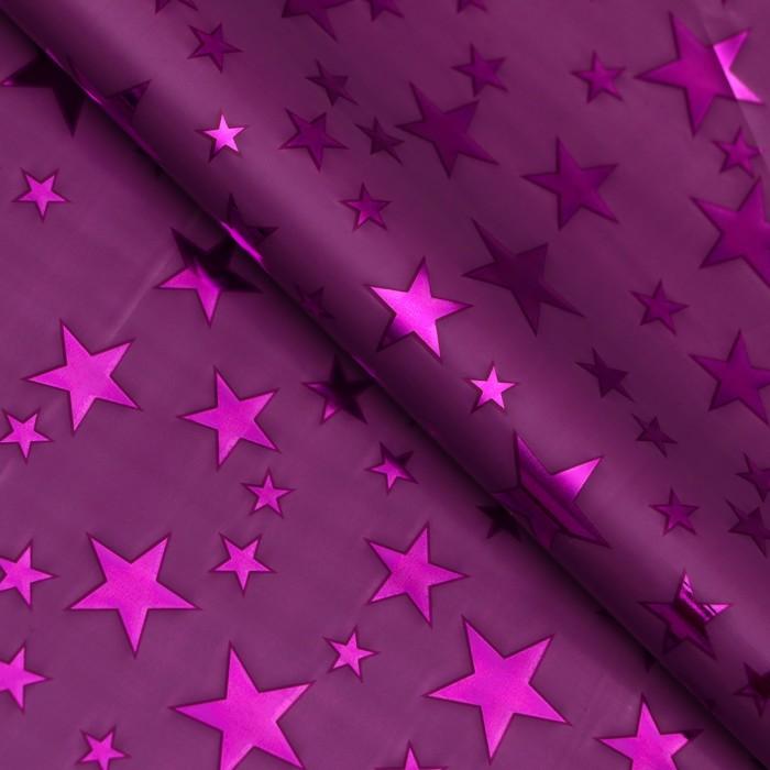 Пленка голография Звёзды, фиолетовый, 70 х 100 см