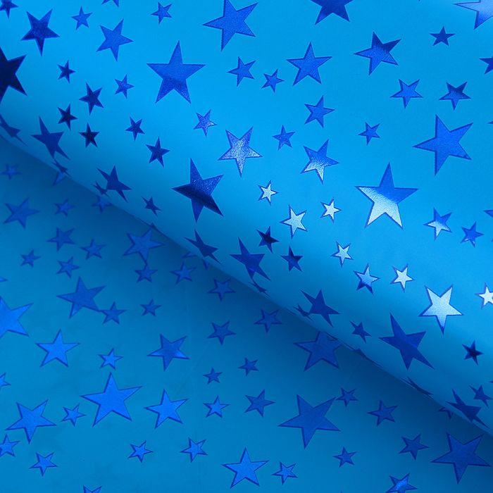 Пленка голография Звёзды, синий, 70 х 100 см