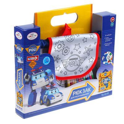 """Сумка-рюкзак """"Робокар"""" для раскрашивания (с внутренними карманами) + маркеры"""