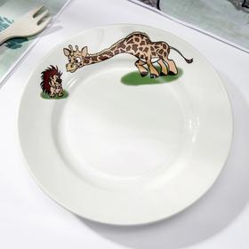Тарелка мелкая «Жираф», d=17,5 см