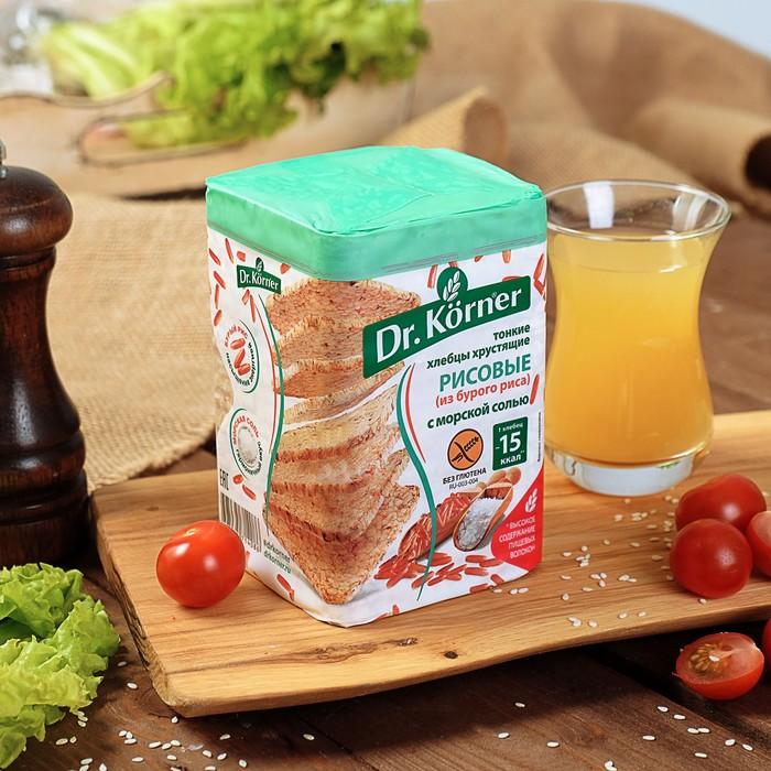 Хлебцы Др. Кёрнер «Из бурого риса с морской солью», 100 г