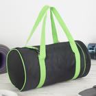 Сумка спортивная, отдел на молнии, наружный карман, цвет чёрный/салатовый - Фото 2