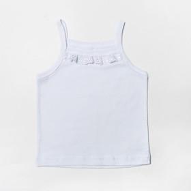 Майка для девочки с кружевом, цвет белый, рост 110 см