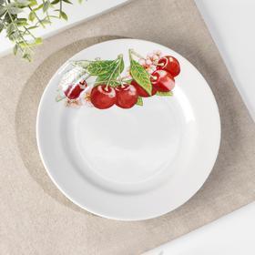 Тарелка мелкая «Вишня», d=17,5 см