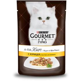 Влажный корм GOURMET ALCTE для кошек, курица/макароны в подливе, пауч, 85 г