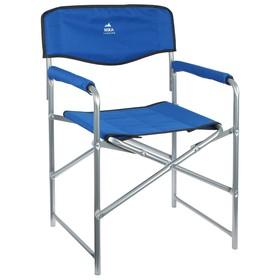 Кресло складное КС3, 49 х 55 х 82 см, цвет синий Ош