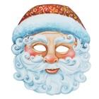 Маска карнавальная «Дед Мороз»