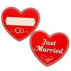 "Набор для фотосессии ""Just Married"""