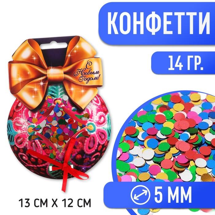 Конфетти С Новым Годом, шарик, цветные кругляши, 14 г