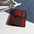 Обложка для паспорта, цвет бордовый/чёрный