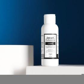 Средство для обезжиривания ногтей и снятия липкого слоя Gel-off Cleaner Professional, 100 мл