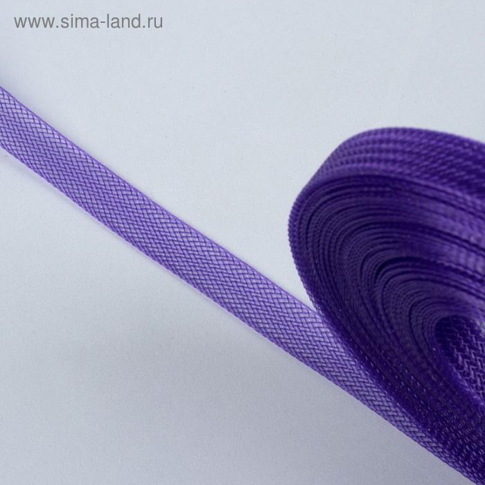 Регилин плоский, 10мм, 45±1м, цвет фиолетовый