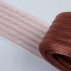 Регилин плоский, гофрированный, 44мм, 20±1м, цвет коричневый