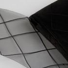 """Регилин плоский """"Клетка"""", большая, 160мм, 25±1м, цвет чёрный"""