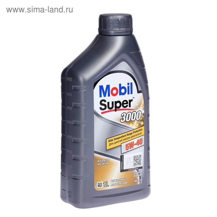 Масло моторное Mobil SUPER 3000 X1 5w-40, 1 л
