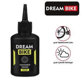 Смазка тефлоновая Dream Bike, 120 мл Ош