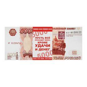 Пачка купюр '5000 рублей' Ош