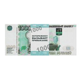 Пачка купюр '1000 рублей' Ош