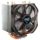 Вентилятор Zalman 10X Optima