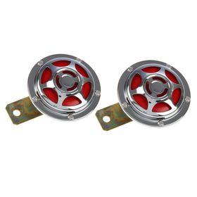Сигнал автомобильный AVS Electric 1021, 12 В, 335/435 Гц, 115 Дб, d=90 мм, набор 2 шт. Ош