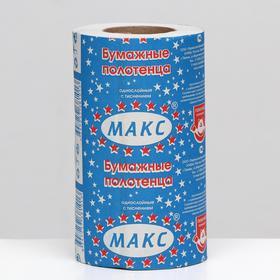 """Полотенца бумажные """"Макс"""", 25 м"""