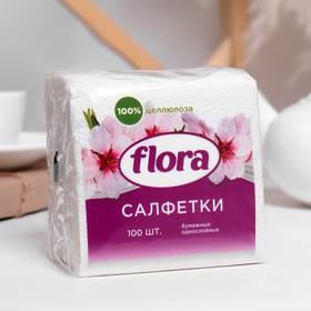 Салфетки бумажные белые, 24*24 см, 100 шт.