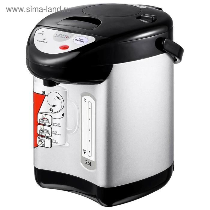Термопот Sinbo SK-2394, 730 Вт, 2.5 л, серебристо-чёрный