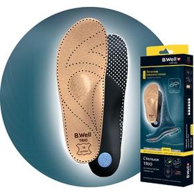 Стельки для обуви ортопедические, размер 44