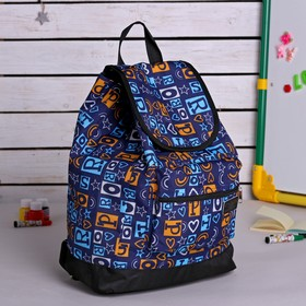 Рюкзак молодёжный, отдел на шнурке, наружный карман, цвет чёрный/синий