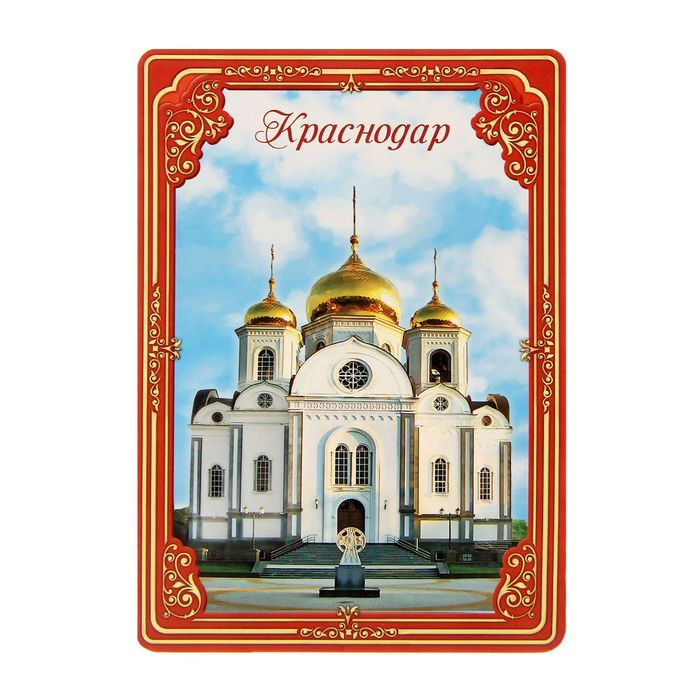 изображение флага открытки из краснодара минут занятий нашей