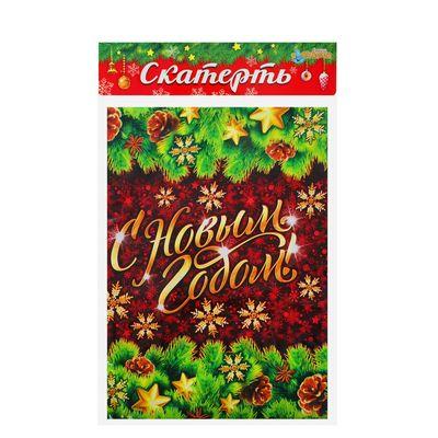 Cкатерть «С Новым годом!», еловые веточки , 182 х137см