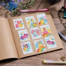 Наклейки с раскраской на обороте «Любимая пони», 11 х 15 см Ош