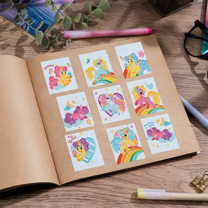 Наклейки с раскраской на обороте Любимая пони, 11 х 15 см