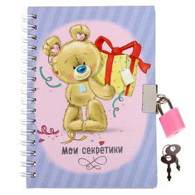 """Записная книжка на замочке """"Мои секретики"""", 50 листов, А6"""